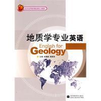 地质学专业英语