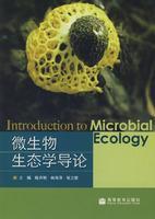 微生物生态学导论