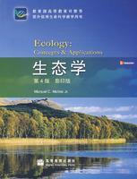 生态学(第4版)(影印版)