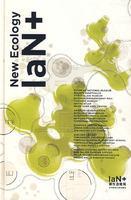 新生态建筑IAN+作品