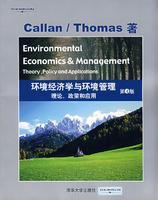 环境经济学与环境管理:理论、政策和应用(第4版)